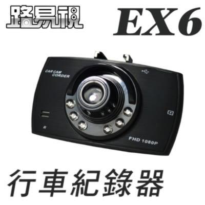 【小樺資訊】開發票【路易視】EX6單機型行車紀錄器 Full HD 1080P