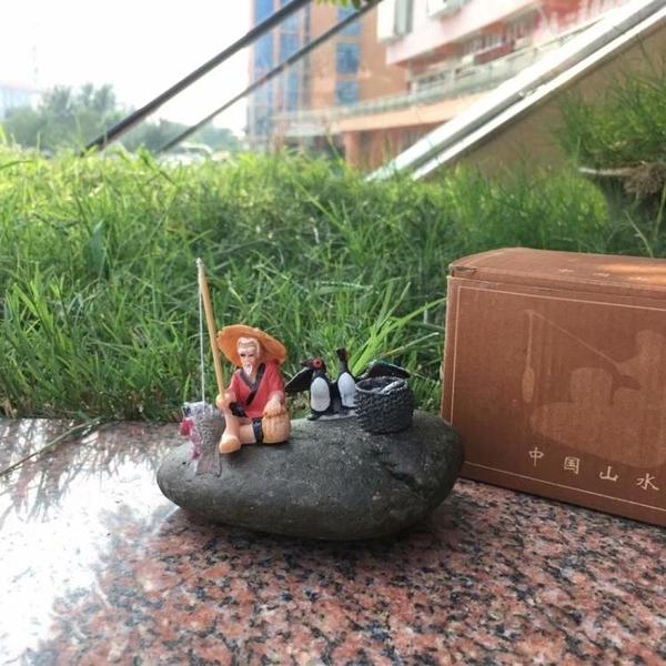 姜太公釣魚手工釣魚翁石頭擺件