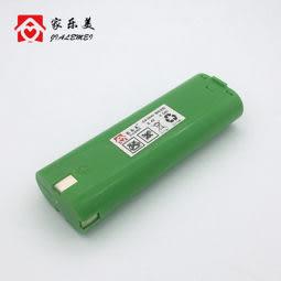 割草機原裝8.4伏2.0AH電池