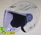 [COSCO代購]  促銷至4月29日 W119701 M2R 3 4 淑女防護頭盔 M-290