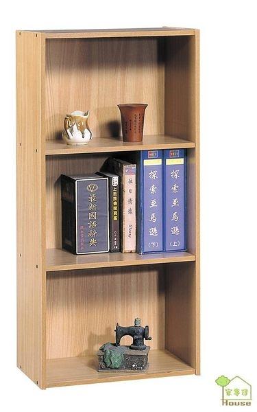 [ 家事達] TMT 三格原木紋組合櫃 書櫃 收納櫃 (DL-300)-