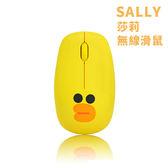 Line 莎莉 2.4G 無線滑鼠 可愛滑鼠 電腦 辦公《SV7090》快樂生活網