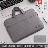 手提電腦包適用聯想蘋果戴爾華碩12單肩14筆記本15.6寸內膽包