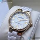 ANNE KLEIN安妮克萊恩女錶34mm白色, 貝母錶面白錶帶