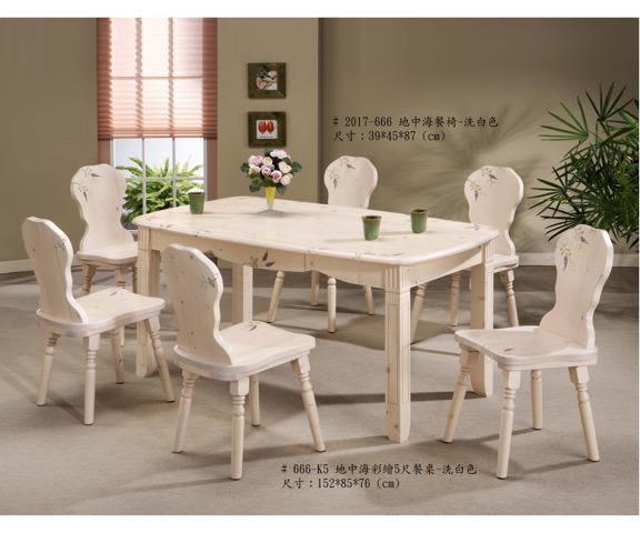 8號店鋪  全實木鄉村風係列 地中海5尺餐桌椅組 洗白色 訂製傢俱~客製化全實木傢俱~~工廠直營