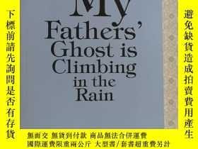 二手書博民逛書店英文原版罕見My Fathers Ghost Is Climb