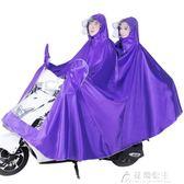 電瓶車雨衣成人男女單人雙人電動車自行車摩托車雨披加大加厚騎行花間公主