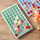廚房用品 北歐風鑽石造型製冰盒(60格)...
