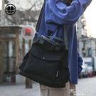 斜背單肩包男帆布包手提包日系ins大容量厚學生女休閒帆布袋【果果新品】