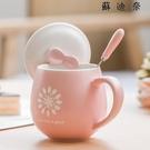 陶瓷杯早餐杯杯子水杯咖啡杯情侶杯馬克杯