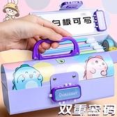 密碼文具盒抖音同款小學生鉛筆盒幼兒園小學生一年級兒童筆袋多功能 艾瑞斯