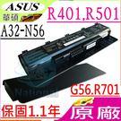 ASUS電池(原廠)-華碩 R501VM...