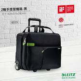【LEITZ專業品牌】LZ 6059 2輪手提登機箱 黑 防震保護 電腦包 旅行背包 手提登機箱 商務收納