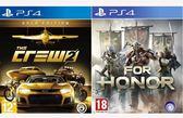 預購12/13 PS4 飆酷車神2黃金版+榮耀戰魂 對戰組合包