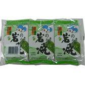 橘平屋岩燒海苔(原味)/4.2g*3包【愛買】