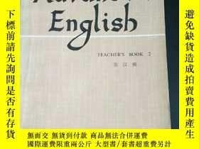 二手書博民逛書店Advanced罕見English TEACHER S BOOK