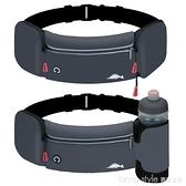 跑步手機腰包男女戶外馬拉鬆健身裝備多功能水壺包運動防水腰帶包 全館新品85折