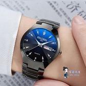 機械手錶 手錶男士石英錶防水新款中學生韓版潮流概念情侶女錶全自動機械錶 多色