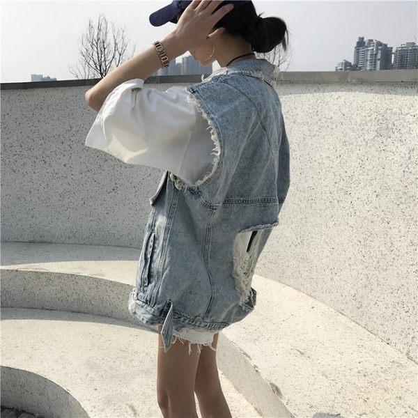 [協貿國際]休閑水洗大破洞牛仔夾克復古無袖須邊做舊馬甲上衣1入