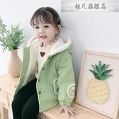 兒童外套 女童加絨外套新款秋冬季小童加厚兒童女寶寶冬裝棉衣洋氣公主-超凡旗艦店