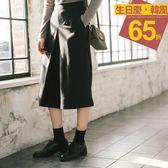 《BA3697-》純色七分打褶闊腿寬褲 OB嚴選