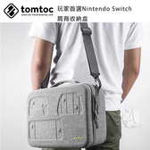 【A Shop】Tomtoc 玩家首選 肩背 收納盒 Nintendo Switch 收納保護包
