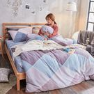 法蘭絨 / 雙人【波希米亞】含兩件枕套 ...