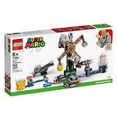 【南紡購物中心】【LEGO 樂高積木】Mario 超級瑪利系列 - 布伊布伊擊倒戰 71390