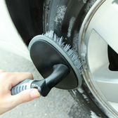 ◄ 生活家精品 ►【X19-2】汽車輪胎去汙刷 輪圈 縫隙 洗車 清潔 鋼圈刷 清洗 刷子 清潔刷