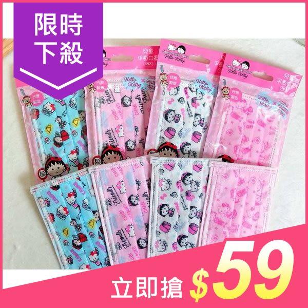 Hello Kitty x 櫻桃小丸子 KTMC繽紛系列成人口罩 (5枚入) 多款可選【小三美日】三麗鷗授權 原65