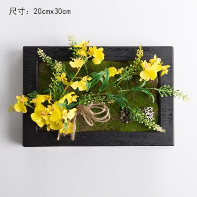 模擬花假花掛牆壁裝飾花 相框植物壁飾 多肉套裝花藝壁掛   -bri010012