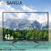 SANSUI 山水 42吋LED多媒體液晶顯示器  SLED-4205 +視訊盒☆24期0利率↘☆
