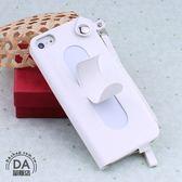 iphone 5s SE 手機套 皮套 U型支架 掛繩 保護套 touch-U 白/桃紅/黑