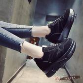 厚底鬆糕鞋韓國百搭運動休閒鞋學生單鞋增高女鞋子潮 「尚美潮流閣」