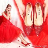 婚鞋婚鞋女高跟新款紅色新娘鞋子結婚細跟韓版水晶鞋尖頭中跟百搭 摩可美家