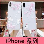 【萌萌噠】iPhone X XR Xs Max 6 7 8 SE2 文藝櫻花 日系卡通櫻花兔櫻花貓 夏天裸機手感 全包矽膠軟殼