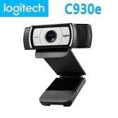 【免運費-預購】Logitech 羅技  C930E WEBCAM  1080p HD 高畫質網路攝影機