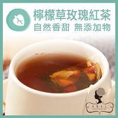 午茶夫人 檸檬草玫瑰紅茶 15入/盒 花茶/花草茶/玫瑰茶/茶包/蜜香紅茶