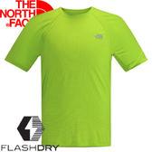 【The North Face 男款 FLASHDRY短袖T恤 鸚鵡綠】NF00CA1X/排汗衣★滿額送