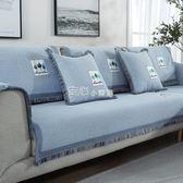 透氣沙發墊歐式現代簡約四季通用沙發套罩全包萬能套全蓋防滑坐墊 走心小賣場