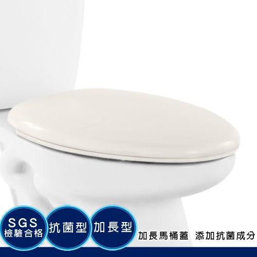 金德恩 台灣製造 SGS檢測抑菌型48m加長 馬桶蓋 適用於TOTO/HCG(牙色)