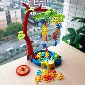 猴子蕩秋千親子互動游戲教具益智玩具早教兒童聚會桌游3-6歲  瑪奇哈朵