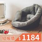 懶骨頭 沙發 和室椅【M0042】創意多功能包覆懶骨頭(六色) MIT台灣製  收納專科