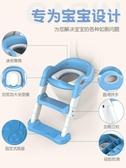 兒童馬桶坐便器女樓梯式嬰兒廁所 cf