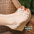 楔形涼鞋 女厚底鬆糕夏2020年新款韓版時裝仙女風一字帶羅馬高跟鞋