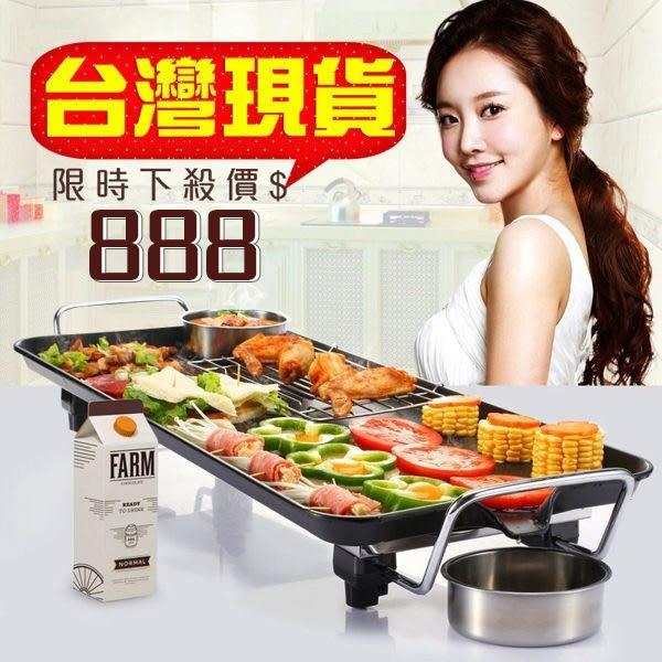 現貨電燒烤爐 24H快速出 中號48*28CM 110V韓式家用不粘電烤爐 igo