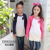 PINKNANA童裝-大童蕾絲網紗棉質上衣37186