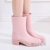 時尚款中筒雨鞋女成人雨靴子女輕便水靴防滑水鞋高跟膠鞋防水套鞋 中秋節