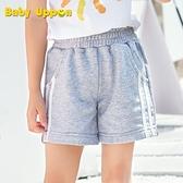 短褲 女童短褲2020新款純棉洋氣寶寶外穿百搭兒童運動褲中大童夏季薄款
