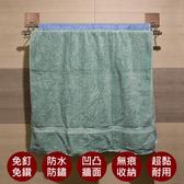 【易立家Easy+】71.5cm雙桿浴巾/毛巾架 304不鏽鋼無痕掛勾透明貼片